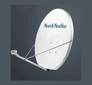 Anten 120cm