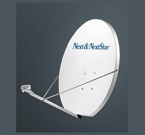Anten 70cm